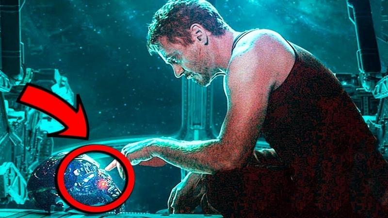 СРОЧНО! Важная деталь трейлера Мстители 4 Финал, которую никто не заметил