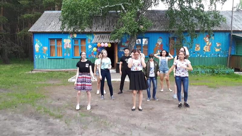 Флешмоб 5 отряд Открытие 1 сезон 2018