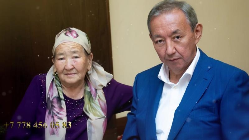 Слайд шоу Юбилей 60 лет HILTON Astana SattiCinema 7 778 456 05 83
