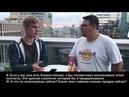 Интервью Игоря Кустова с Amazon-миллионером из Румынии