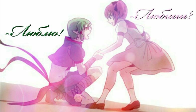 Ичиго и Кишу -Любишь? -Люблю.