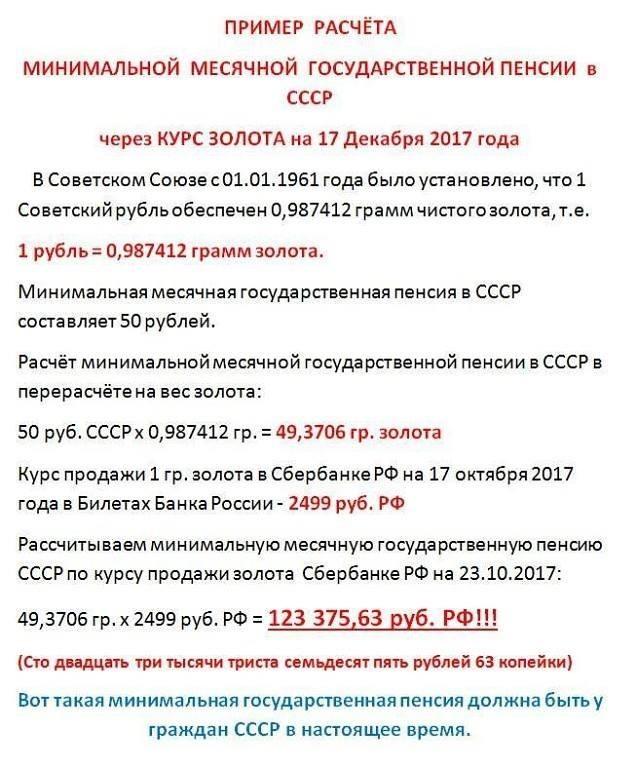 https://pp.userapi.com/c849032/v849032813/e847/EbMIbaaeQA8.jpg