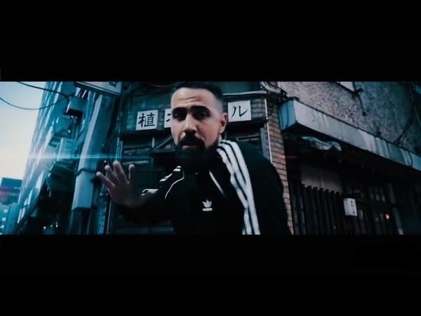 Bushido feat Manuellsen Kollegah REALTALK Musikvideo