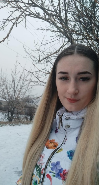 Евгения Агашкова-Кардашова