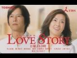 История любви/Love story - 05/11 [Озвучка Korean Craze]