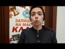 Ольга Владимировна с мегакрутой скороговоркой, задание 2