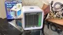 Arctic Air rovus портативный мини кондиционер переносной охладитель воздуха Отзыв Обзор Арктик Эйр