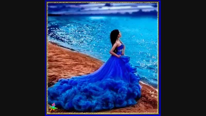 МУЖЧИНЫ ..!!.. Оденьте ЖЕНЩИНУ .. в любовь - ОНА .. в ней выглядит .. КРАСИВО ..!!.