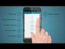 Инструкция по пользованию мобильным приложением RoadKit