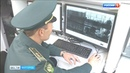 ГТРК Белгород - Современные технологии в помощь таможенникам