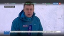 Новости на Россия 24 • Жители алтайской деревни Жаворонки оказались в снежном плену