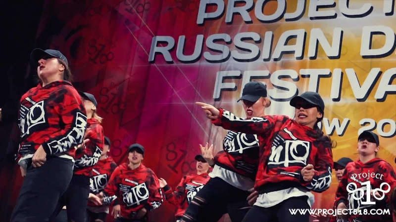 RDF18 ★ Project818 Russian Dance Festival ★ Moscow 2018 ★ RDF2017 was lit ★