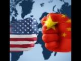Китай VS США торговые войны