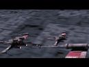 Звездные Войны-4