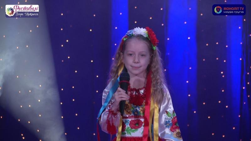Міжнародний фестиваль-конкурс Перлини Світових Талантів 2019 (Осколова Домініка)
