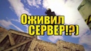 COUNTER STRIKE 1 6 НАРЕЗКА ОТ WARNING 16 АВТОРИТЕТНЫЕ РЕБЯТА✔