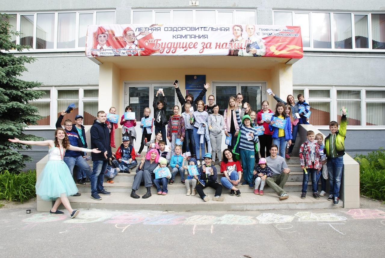 Афиша Нижний Новгород Квесты,Игры, Дни Рождения