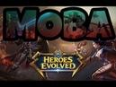 Наконец-то достойная Обнова в Heroes Evolved на андроид ios