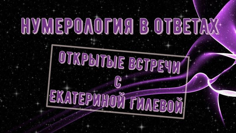 ЗНАЧЕНИЕ КЛЮЧА 15 20 5
