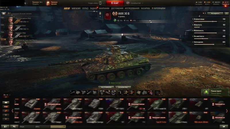 World of tanks продаю свой аккаунт недорого