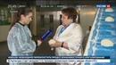 Новости на Россия 24 • В Луганске восстанавливают выпечку хлеба, несмотря на обстрелы