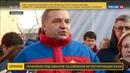 Новости на Россия 24 В рамках расследования пожара в ТЦ Зимняя вишня появился пятый подозреваемый