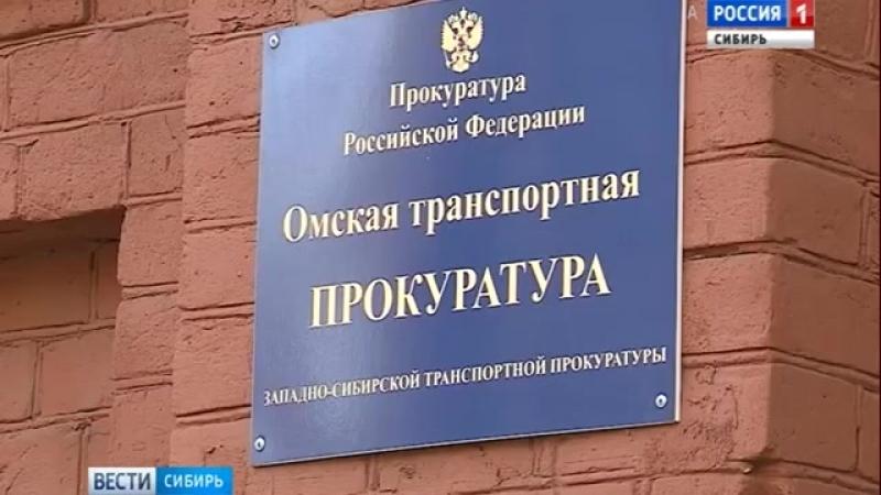 Омичка подарила своего новорождённого ребёнка учительнице из Санкт Петербурга