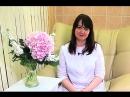 Аппаратная косметология презентация онлайн курса