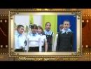 ролик Последний звонок 11 класс