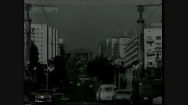 Донецку 100 лет! (1968)