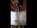 Книжка малыша для бабушки и дедушки