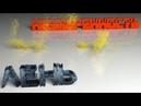 Пробы пера в Blender / My Blender animation tryout