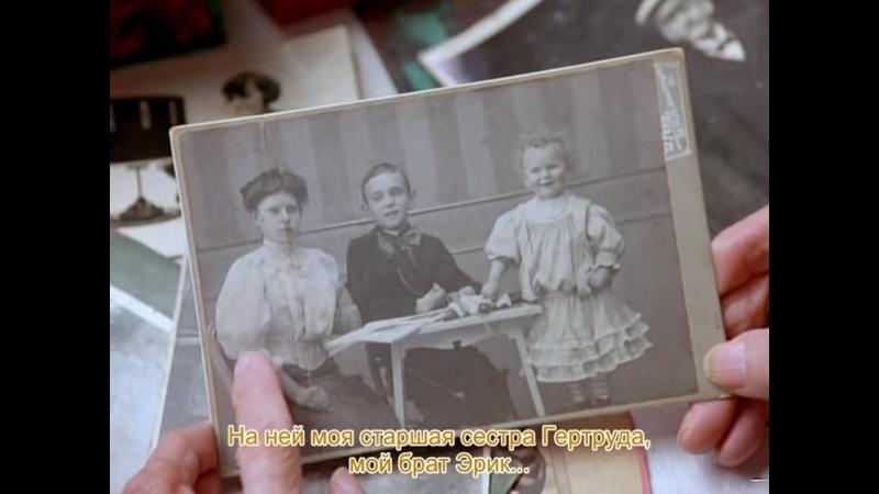 БРАТЬЯ СКЛАДАНОВСКИЕ (1995) - биография, драма. Вим Вендерс 720p]