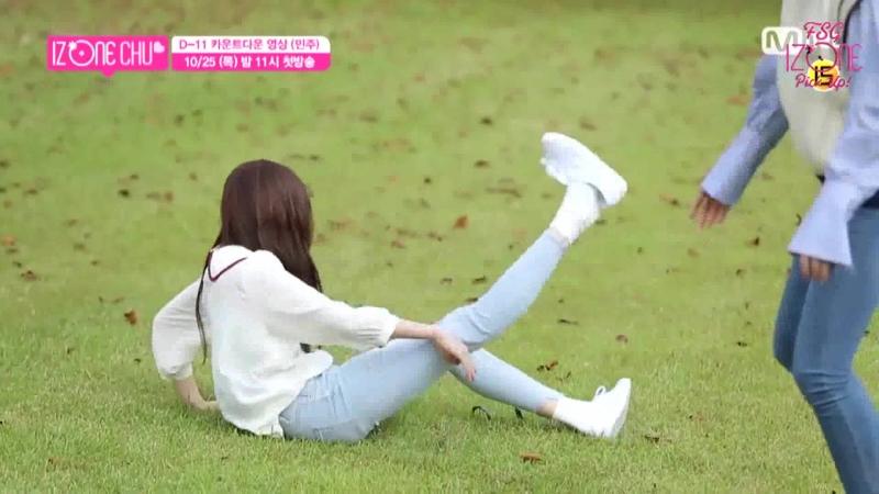 [FSG Pick Up!] IZONE CHU [Countdown] ♡D-11♡ Новорожденный слонёнок Минджу′ 181025 EP.0 (рус. саб.)