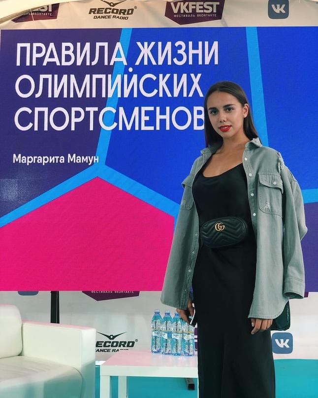 Рита Мамун   Москва