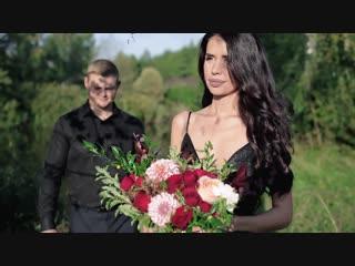 Юлия и Иван | годовщина свадьбы