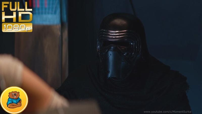 Гипноз Кайло Рена Фильм Звёздные войны Эпизод VII Пробуждение силы 2015