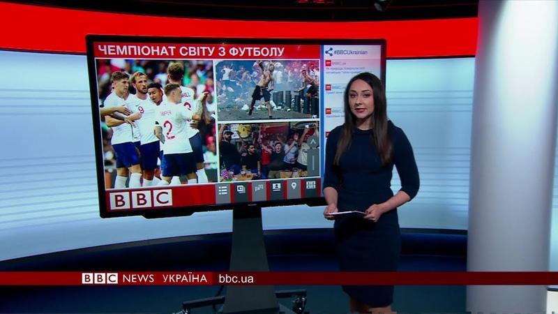 08.06.2018 Випуск новин: як у Росії стежили за знімальною групою BBC