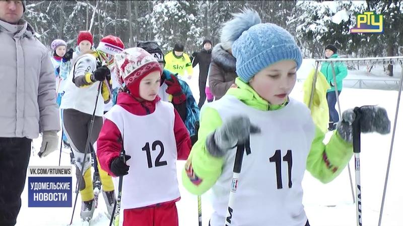 лыжи Кубок Удомли