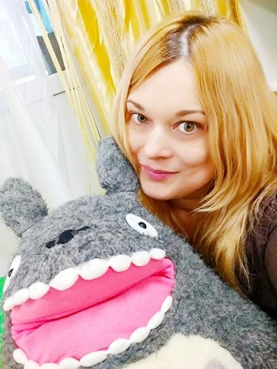 Юля Молли