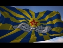 Флаг ВВС СССР _ Loop footageфутаж зацикленный_Full-HD.mp4