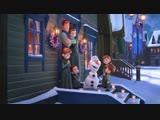 Олаф и холодное приключение - Семейные традиции (1) (online-video-cutter.com)