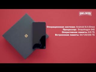 Беглый взгляд на Xiaomi Mi Mix S2