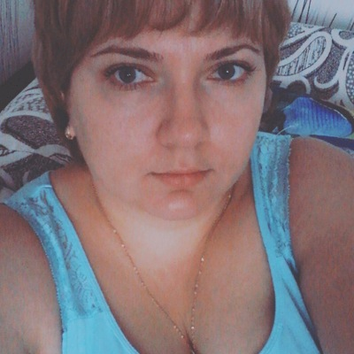 Мария Юшутина