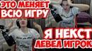 АЛОХА ПОНЯЛ ГЛАВНЫЙ СЕКРЕТ ШАХМАТ В ДОТЕ / DOTA AUTO CHESS / ALOHADANCE