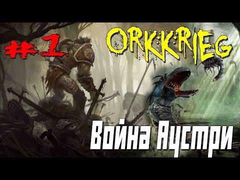 Стрим ▶ Готика 2 НВ мод Война Аустри(Orkkrieg) 1
