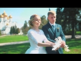 Wedding Day - Илья ❤ Анастасия