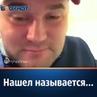 """Блокнот Новости on Instagram """"прикол_блокнот 😹✌️ Курьезный случай произошел с россиянином из-за кота. Впрочем, коты они такие, из-за них всегда ч..."""