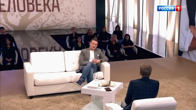 Дмитрий Исаев Судьба человека с Борисом Корчевниковым Эфир от 19 11 2018