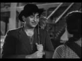 индийский фильм - господин 420 в гл роли - радж капур